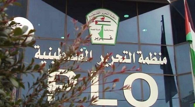 تنفيذية منظمة التحرير في ختام إجتماعها تؤكد تمسكها بالقانون الدولي لحل القضية الفلسطينية