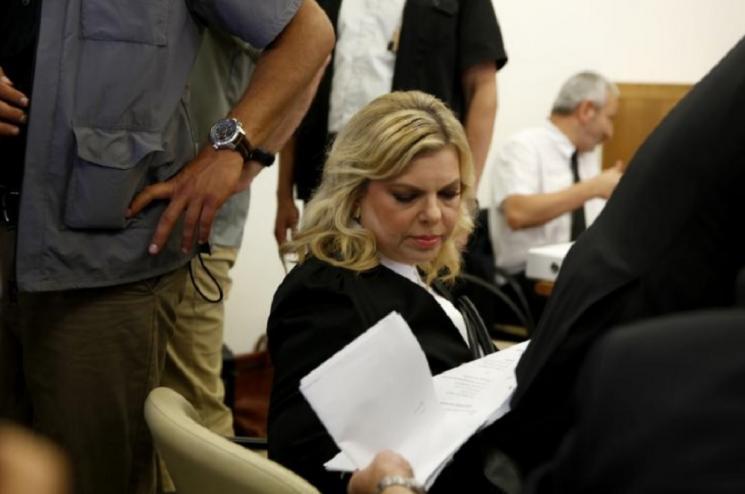 سارة نتن ياهو تواجه اليوم الجمعة لائحة اتهام بتجاوزاتها