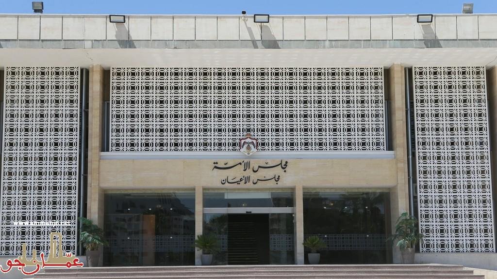 مجلس الأعيان يتبرع بثلاثين ألف دينار للأسر العفيفة