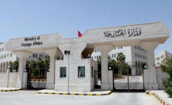 الخارجية تستدعي السفير الإسرائيلي وتسلمه مذكرة إحتجاج لإحتجاز اردنيين