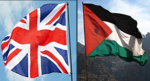 مباحثات أردنية بريطانية تتناول سبل إيجاد حلول لأزمات المنطقة