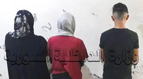 سيدة سورية تعذب ابن زوجها وتجبره على أكل الأوساخ