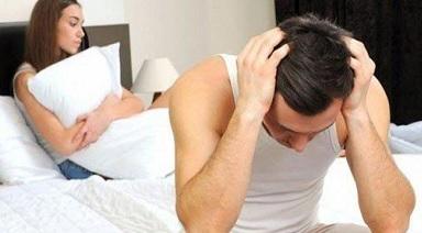 أسباب عدم الرغبة بالعلاقة الحميمة عند الرجل