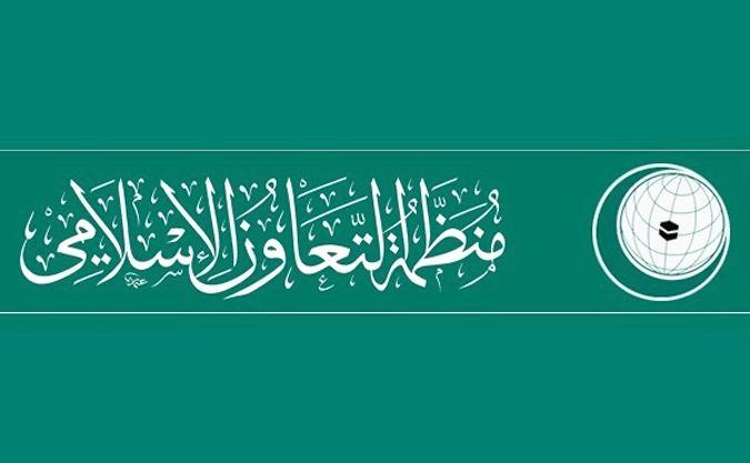 """التعاون الإسلامي تحذر من محاولات الاحتلال فرض وقائع جديدة داخل """"الأقصى"""""""