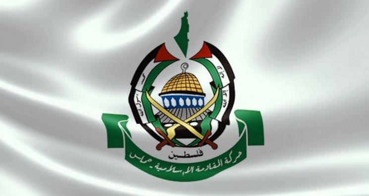 حماس تدين العدوان الأمريكي على سوريا وتعتبره عدوانا سافرا على الأمة