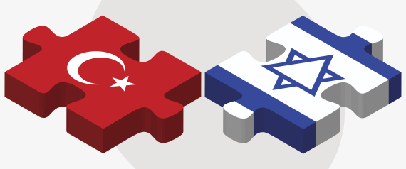 المصالحة التجارية بين تركيا والإحتلال الإسرائيلي تشهد ازدهاراً