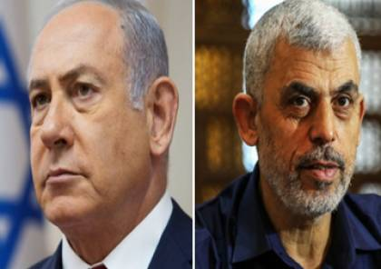 """تجهيزات """"جمعة ثوار من أجل القدس والأقصى"""" ضمن مسيرات العودة"""