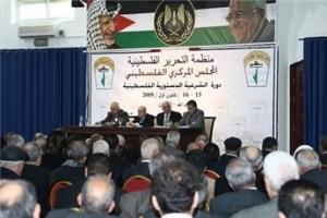 """"""" المركزي"""" الفسطيني يقرر مواصلة الانضمام للمنظمات الدولية"""