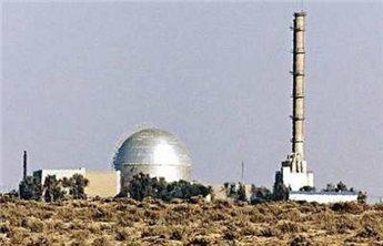الامم المتحدة تُخضع برنامج اسرائيل النووري للرقابة