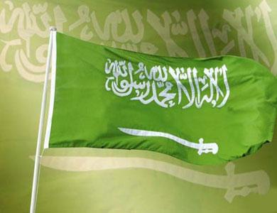هجوم في الأمم المتحدة على السعودية بسبب حقوق المرأة والمهاجرين