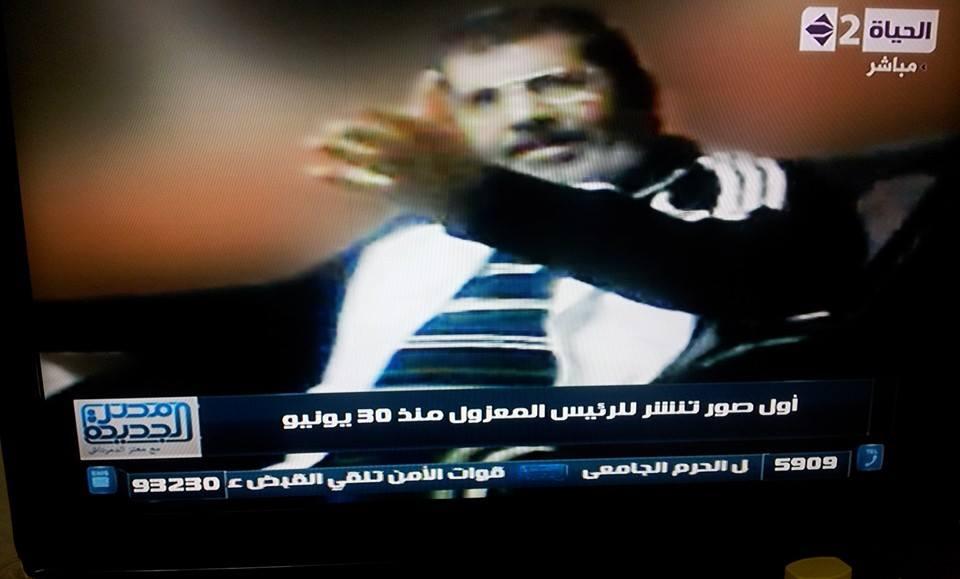 لأول مرة.. تصريحات لـ محمد مرسى من داخل مقر احتجازه