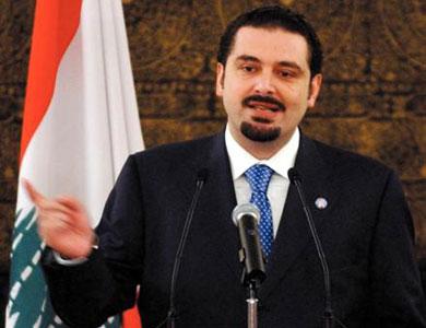الحريري: اتهام نصر الله للسعودية بتعطيل تشكيل الحكومة أضغاث أحلام