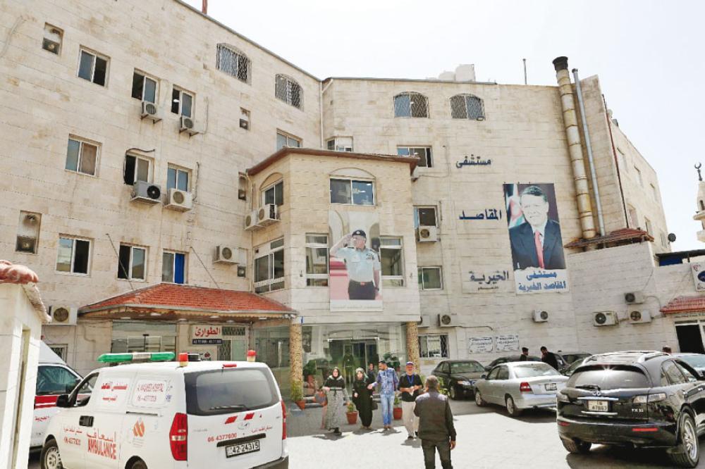 مستشفى المقاصد الخيرية يباشر بتقديم لقاحات كورونا