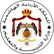 وزارة التربية : تشكيل غرفة عمليات لمتابعة إجراءات سير امتحان التوجيهي