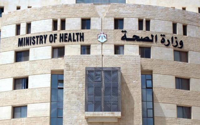 وزارة الصحة: تسجيل 13 وفاة و798 إصابة بفيروس كورونا في المملكة
