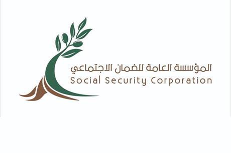 الضمان الاجتماعي: التعديلات المقترحة على قانون الضمان تعزز الحماية الاجتماعية