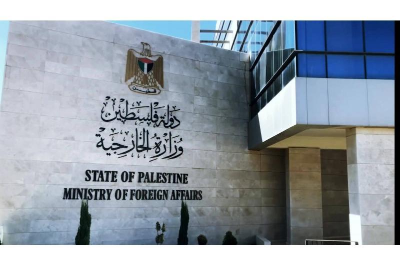 الخارجية الفلسطينية تحذر المستوطنين من مواصلة اعتداءاتهم