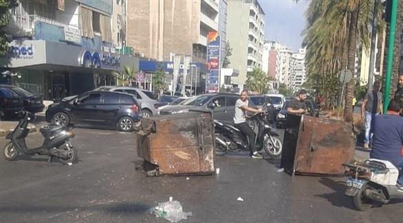 تجدد الاحتجاجات في لبنان على الأوضاع المعيشية
