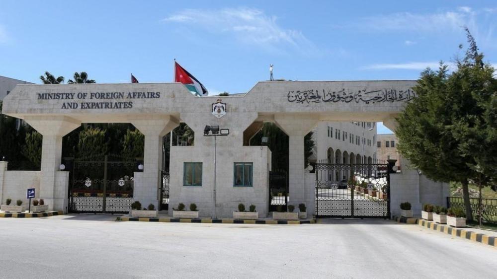 الخارجية تعزي بضحايا حادث السير في ولاية النعامة الجزائرية