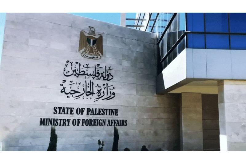 الخارجية الفلسطينية تطالب المجتمع الدولي بالضغط على الاحتلال لفتح المؤسسات المقدسية