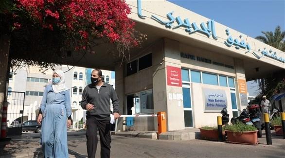 """مستشفيات لبنان تحذر من """"كارثة صحية"""""""