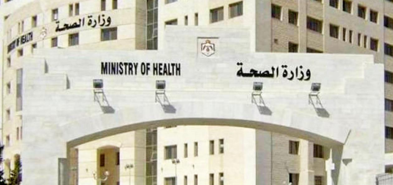 الصحة: 50 وفاة و4085 إصابة بفيروس كورونا في المملكة