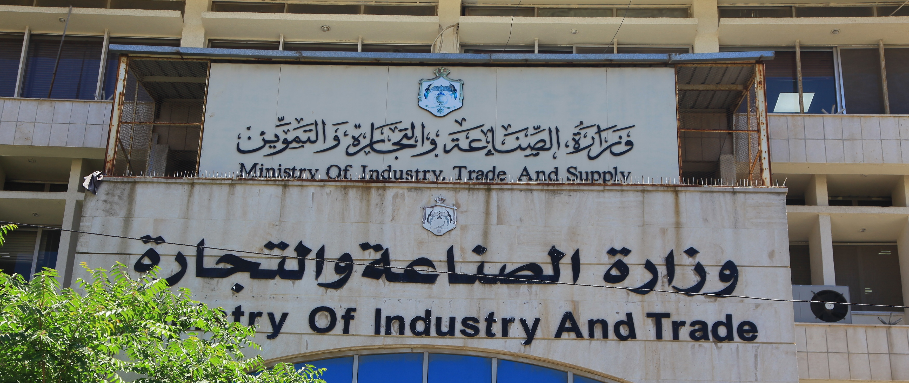 الصناعة والتجارة: انخفاض أسعار الدجاج الطازج والمجمد