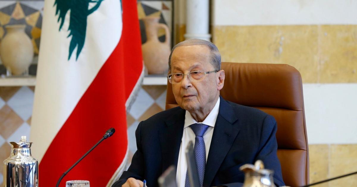 عون: نأمل إعلان تشكيل الحكومة اللبنانية الجديدة خلال الأسبوع الحالي