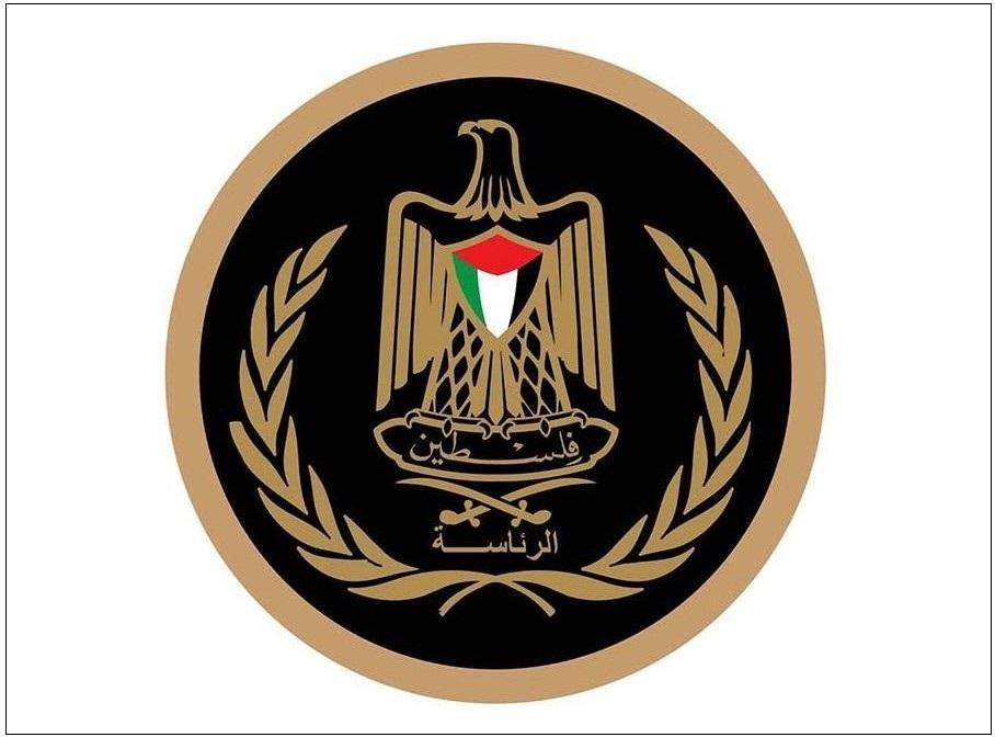 الرئاسة الفلسطينية تدين التصعيد الإسرائيلي في جنين