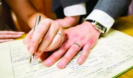 أريد ان اتزوج .. ولكن !